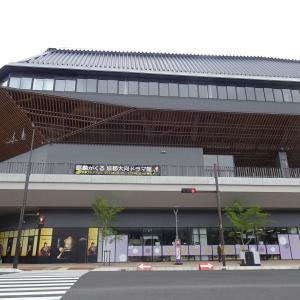 麒麟が来るドラマ館のある亀岡  保津川下りの舟(6)♪