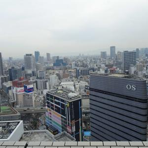 大阪で 牛タンランチ ♪