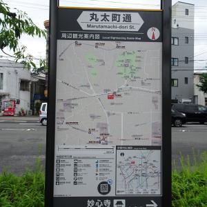 京都 大本山 妙心寺 ♪
