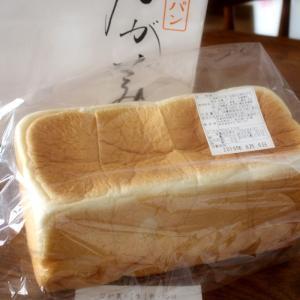 朝ごはん*娘のパン嫌い、歯が!!高級食パン食べました。