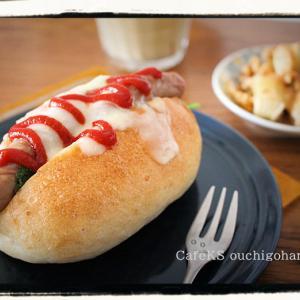 朝ごはん簡単レシピあり*お店っぽい?けど簡単なホットドッグとちぎりバナナでささっと朝ごはん