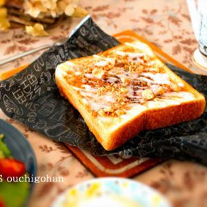 簡単朝ごはんレシピ*食べたらシナモンロール、遠足と食欲の秋