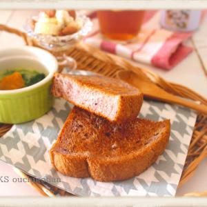 朝ごはん*(長)ゴミの臭い消し問題、残さず食べ切ることの意味。インスタントスープを使ったアレンジ