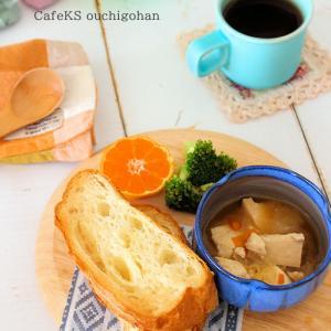 朝ごはん*塩バターフランスパン+味噌汁。夫が家事をする理由。