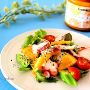 色々諦める夏休みの始まり。簡単で爽やかなタコのマリネ、オレンジスライスジャム