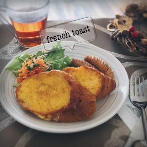 [ワンプレートカフェごはん]フレンチトーストで朝ごはん