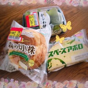 またスペースアポロ・菓子パン朝ごはん