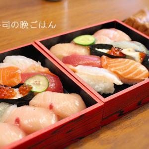 からあげクンと豪華お寿司の晩ごはん