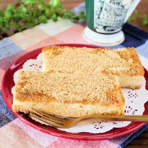 懐かしい味を再現!きなこ揚げパン*トーストバリエ 簡単 レシピ