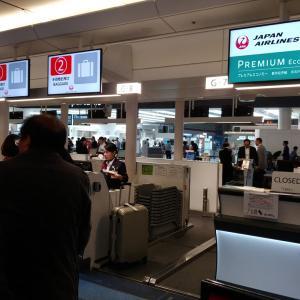 羽田空港なう!