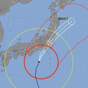 九州も台風19号で強風が吹いてます。