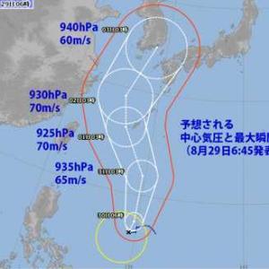 台風9号に注意!