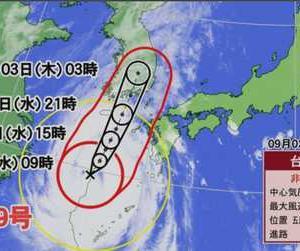 台風10号が発生、9号は九州の西海上を北上!