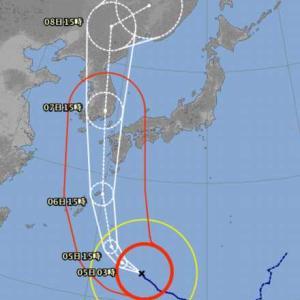 台風10号は925hPaに!