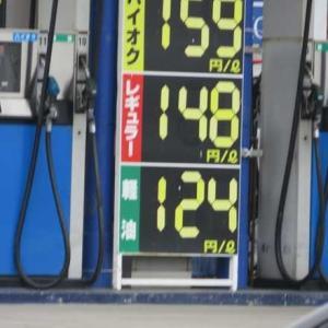 ガソリン高騰!! トピッカーもいました。