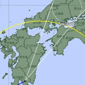 台風9号は枕崎に上陸!!