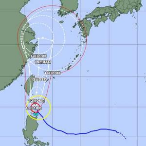 台風14号の進路が・・