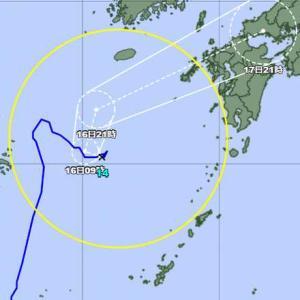 台風14号は九州へ!