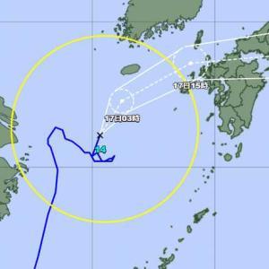 台風14号に注意!