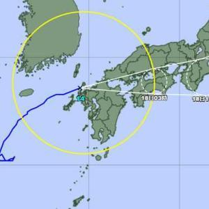台風14号はまもなく上陸
