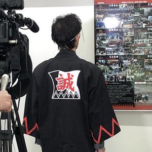 「第18回流山新選組まつり」終了