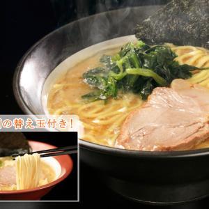 宅麺に極楽汁麺 百麺来ないのかな…追記