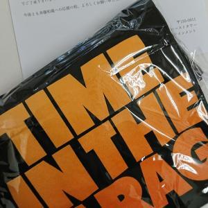 嬉しいプレゼントでしたッ!!!