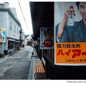 File,2158 【Retro town~とびしま海道】 SIGMA dp0 Quattro