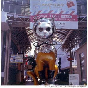 File,2162 【Art Works~商店街】 Hassel Blad 500C / FUJICHROME PROVIA100F