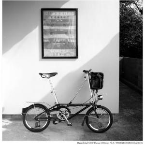 File,1983 【Art driving~島ポタ】Hassel Blad 500C / FUJI NEOPAN 100ACROS
