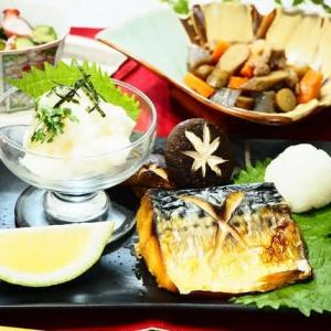 ☆塩さばのグリル焼き&豚こまとごぼうの炒め煮献立☆