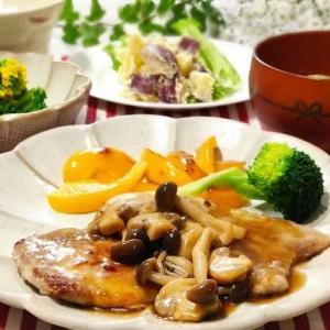 ☆ポークソテー 和風きのこソース&菜の花のからしあえ☆