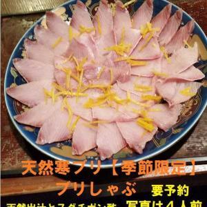 ブリしゃぶと、海苔打ちボクチ蕎麦と桃西王母