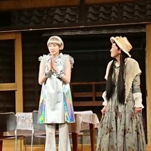 舞台のチラシ(窪田君)&舞台の写真