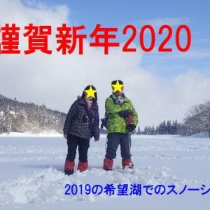 謹賀新年と東京メトロ24時間券でお散歩