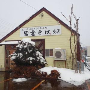 斑尾高原スノーシュー合宿(大雪警報発令)と湖に落ちたーと小布施散策の旅