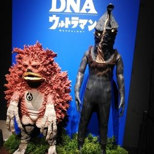 特撮のDNA@東京ドームシティ