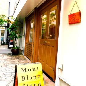 MontBlanc stand  賞味期限2時間のモンブラン