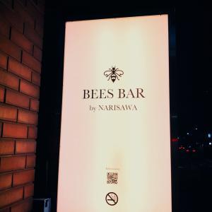 外苑前 BEES BAR by NARISAWA