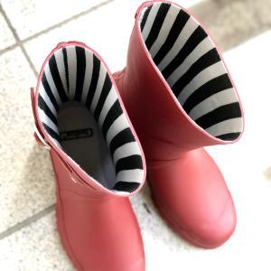 3足の長靴