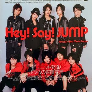 Hey!Say!JUMP 結成13周年