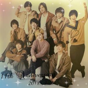 Hey! Say! JUMP お披露目 11th Anniversary !!