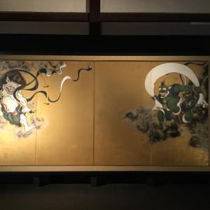 京都は見所満載