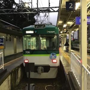 電車でGo!瀬田川大好きアロハさんのブログ