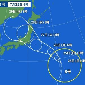 台風8号、7/27~28に東日本に上陸の可能性