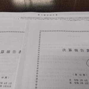 第92回株主総会や王理恵さん出演