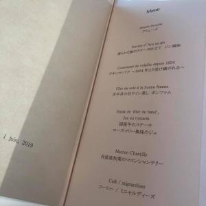 ははは母の誕生日、おとなりサンデー、富士塚!