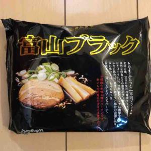 ★★★富山のブラックラーメン、食べてみました!★★★