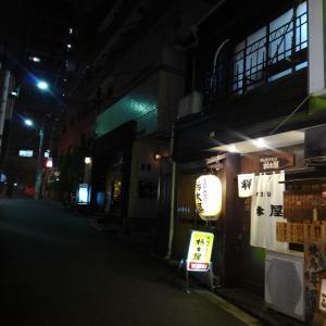 恵比寿「栃木屋」串焼き屋