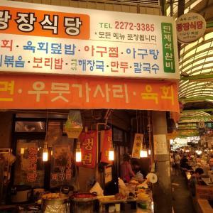 広蔵市場「カンジャンシクタン」韓国式ところてん